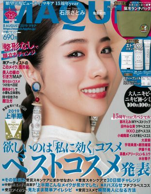 2019.6_MAQUIA_表紙