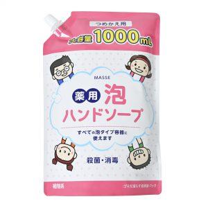 MASSE 薬用泡ハンドソープ詰替 1000ml